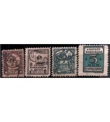 Non-postage stamps. Lot 2