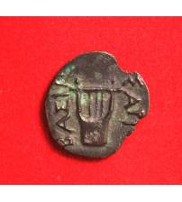 Scythia Minor. Сhalcus of King Sariakos. 180-160 BC Lot 1