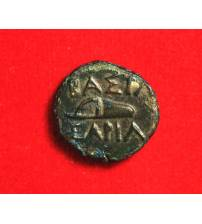 Scythia Minor. Сhalcus of King Sariakos. 180-160 BC Lot 3