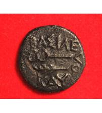 Scythia Minor. Dichalcus of King KAY... 150-140 ВС Lot 1
