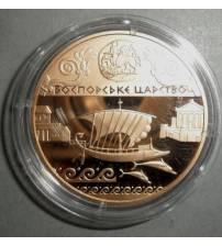 "Монета ""Боспорское царство"""
