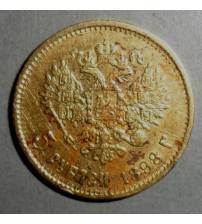 Россия. 5 рублей 1898