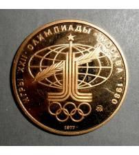 Soviet Union. 100 Rubles 1977