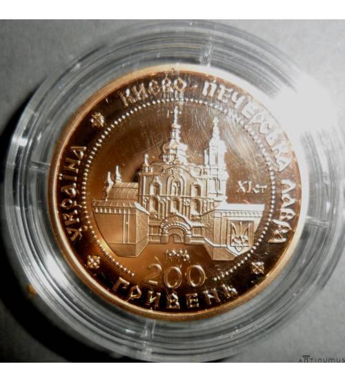 """Золотая монета """"Киево-Печерская лавра""""  ЛОТ 2"""