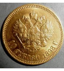 Russia. 10 rubles 1898