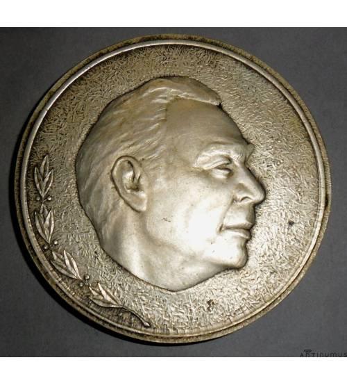 USSR. Commemorative medal L.I. Brezhnev - 70 years