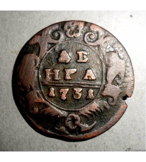 Анна Иоанновна. Денга 1731