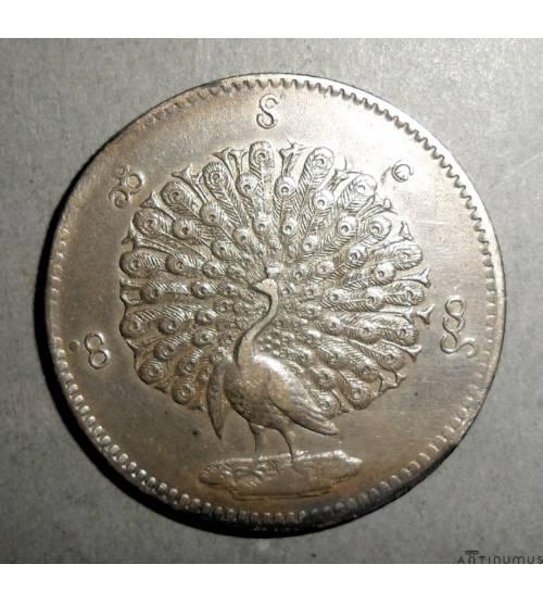 Бирма. 1 кьят 1852