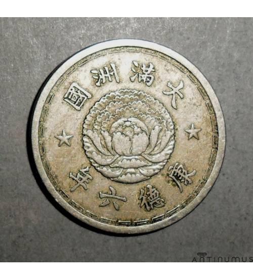 Маньчжоу-Го. 1 цзяо 1935