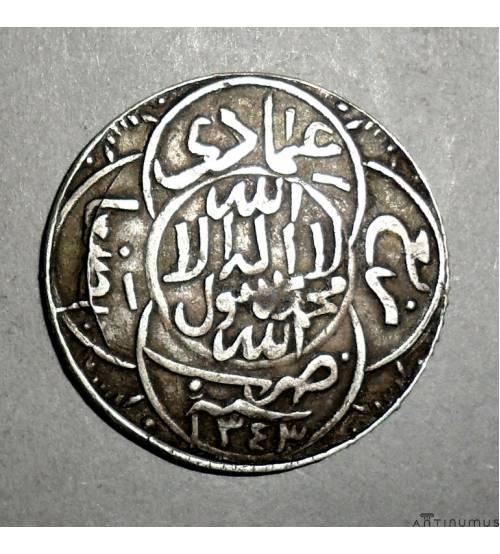 Йемен. 1/4 риала 1925