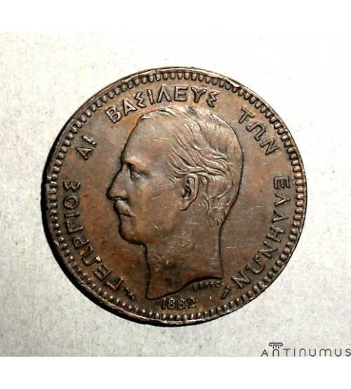 Греция. 10 лепта 1882