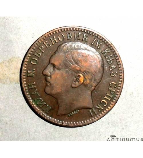 Сербия. 10 пара 1879