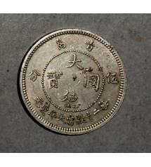 Цзяо-Чжоу. 5 центов 1909
