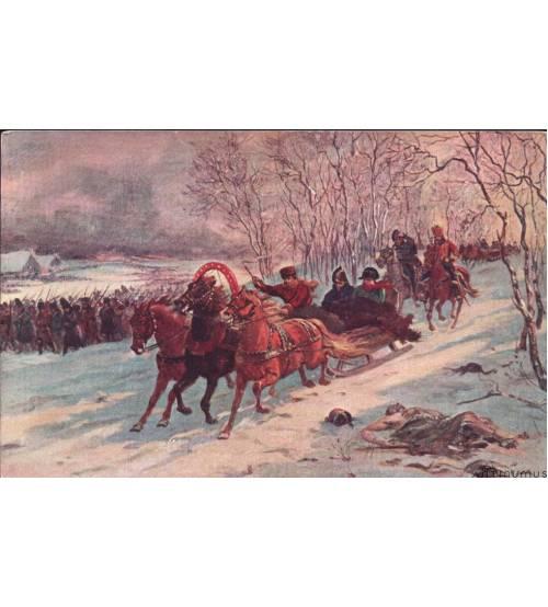 Война с Наполеоном 1812 г. Лот 3