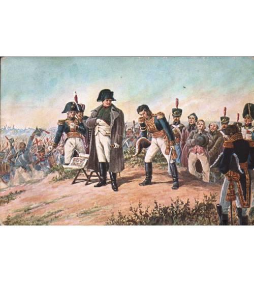 Война с Наполеоном 1812 г. Лот 6