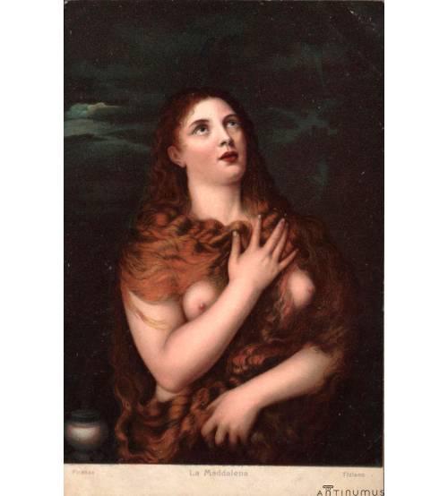 Женский портрет. Лот 4