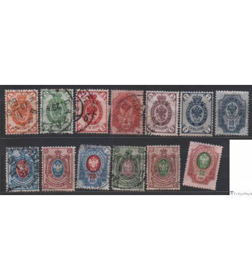 Российская империя. Десятый выпуск 1889 – 1902 гг.