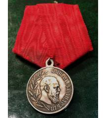 "Medal ""In memory of the reign of Emperor Alexander III"""
