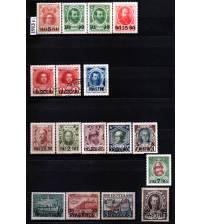 Русский Левант. Типографская надпечатка на марках Романовской серии. 1913 г.