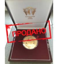 Монета Евро 2012
