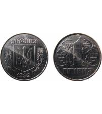 1 hryvnia. Nickel. 1992.