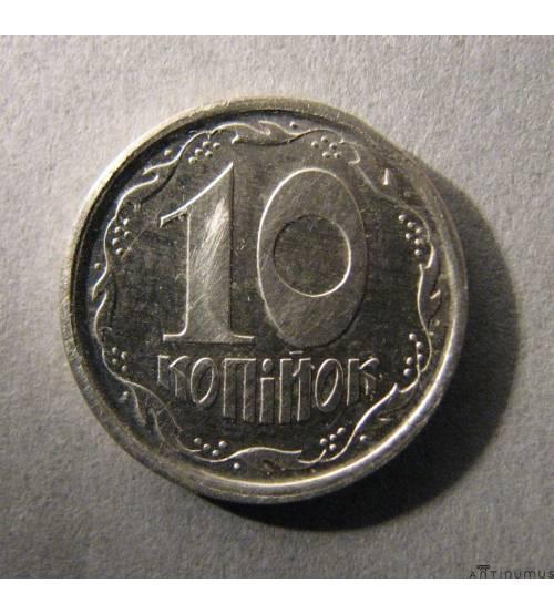 10 копеек. Никель. 1994 г.