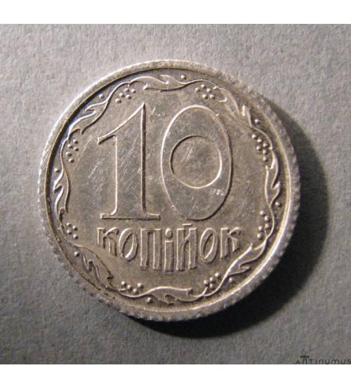 10 копеек. Серебро. 1994 г.