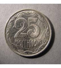 25 Kopiyok. Nickel. 1994.