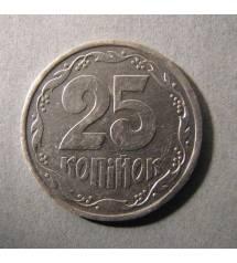 25 копеек. Серебро. 1992 г ЛОТ 1