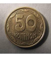 50 Kopiyok. Brass. Without year