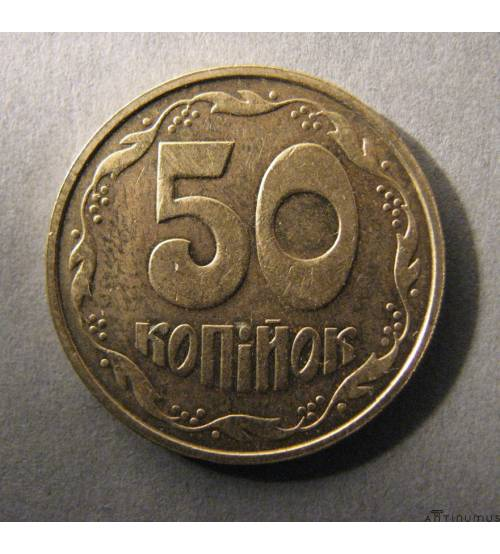 50 Kopiyok. Brass. Without year