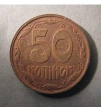 50 копеек. Бронза. 1992 ЛОТ 2