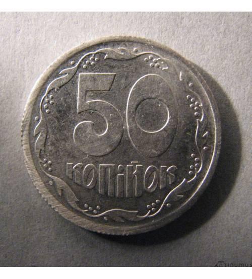 50 копеек. Никель. 1994