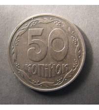 50 Kopiyok. Silver. 1996