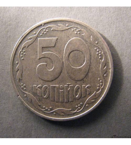 50 копеек. Серебро. 1996