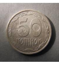 50 Kopiyok. Silver. 1994