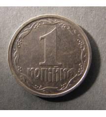 1 копейка. Серебро. 1994 г.