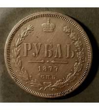 Александр II. Рубль 1877 г.