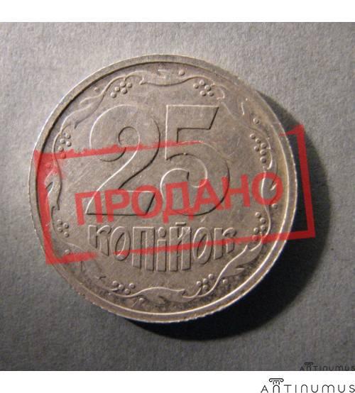 25 копеек. Серебро. 1992 г