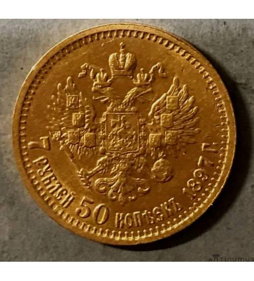 Николай II. 7 рублей 50 копеек 1897 г.