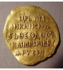 Федор Иоаннович. Дукат (новодел)