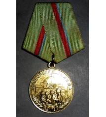 "Medal ""For the Defence of Kiev"""